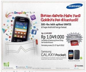 Galaxy Poket