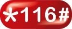 Button 116