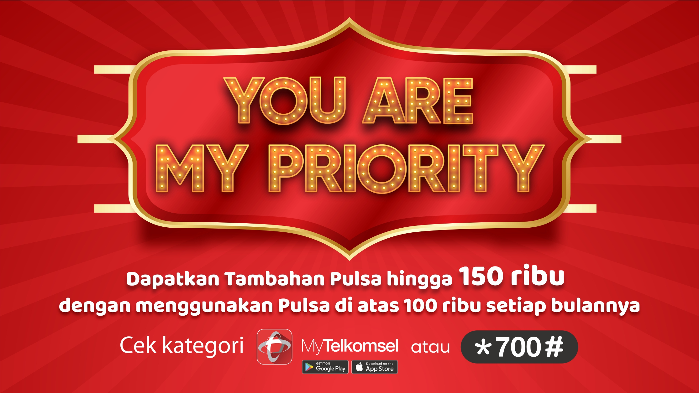 program you are my priority