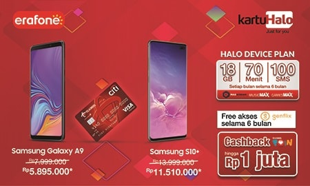 Bundling Halo Kick Gold Erafone Telkomsel