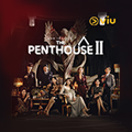 the-penthouse